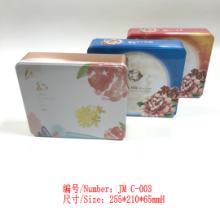 中秋月饼盒 四坑月饼盒 中秋礼盒 四坑吸塑包装盒批发