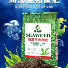 海藻生物菌肥价格 山东日照沃力生物批发海藻肥有机肥图片