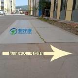 塑料中空板蜂窝板 地面垫板 隔板围板 瓦楞板免费拿样定制 PP板材