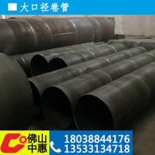 供应厚壁直缝卷管,大口径Q235卷管,佛山卷管厂家图片