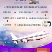 英国到中国进口物流,香港进口清关包税物流代理转运国际快递 深圳国际物流公司电话图片