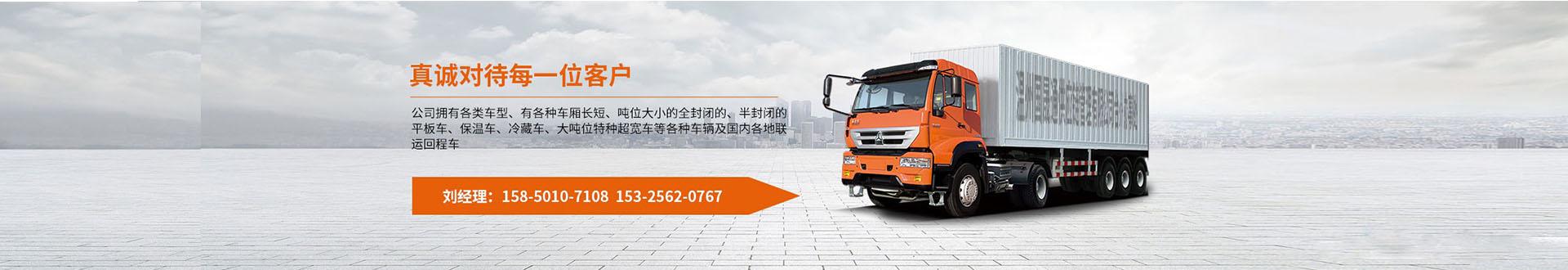 温州国晟通供应链管理有限公司