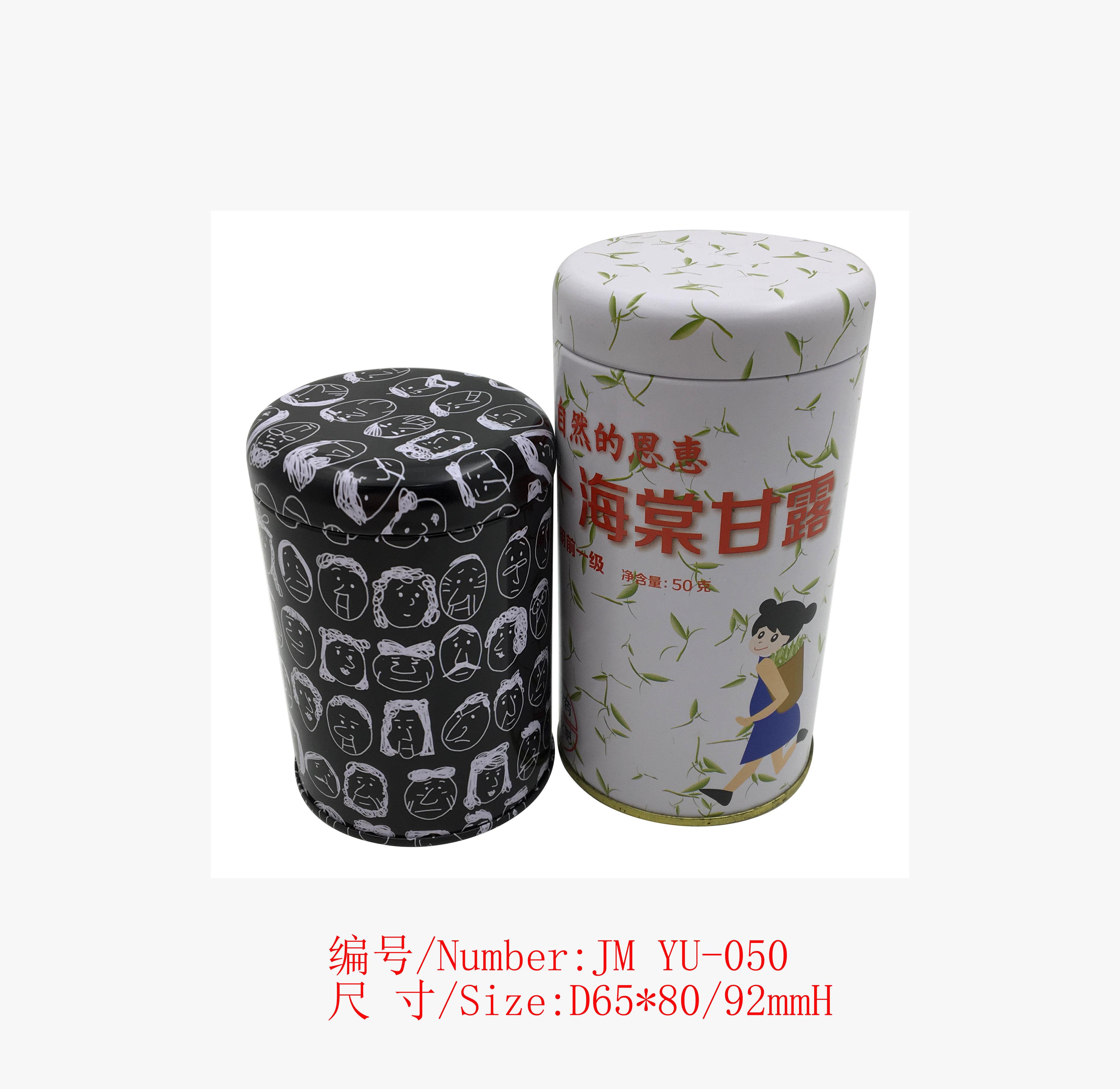 圆形茶叶罐  内塞盖的设计保持了盖子与罐身图案的整体性