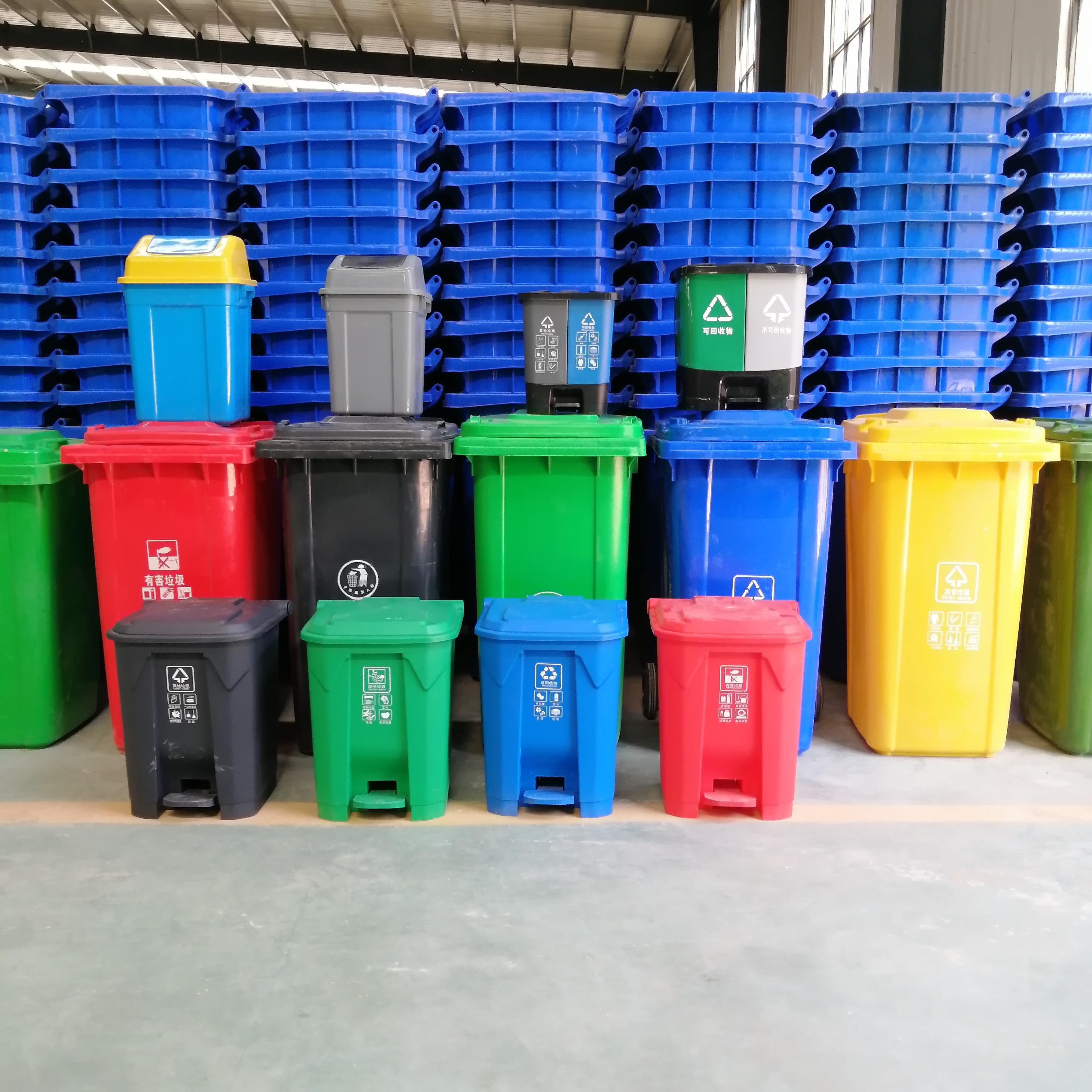 北京户外240L垃圾桶 市政街道四色分类垃圾桶 北京环卫垃圾桶生产供应厂家
