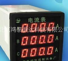 BZK400-A-I-*-X40 X系列三相数显电流表北京生产厂家信息;BZK400-A-I-*-X40 X系列三相表批发