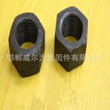 生产加厚4.8级螺母 厂家直销 现货供应 加厚4.8级螺母供应