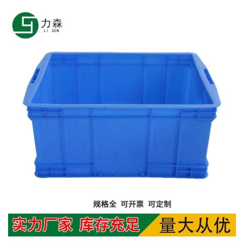 无锡工业塑料周转箱 塑料周转箱厂家直销 工业塑料周转箱供应商