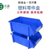 供應塑料零件盒 組立式零件盒帶立柱 背掛式零件盒