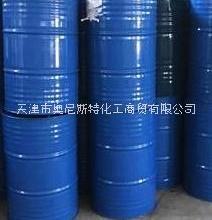 1380电镀金油树脂