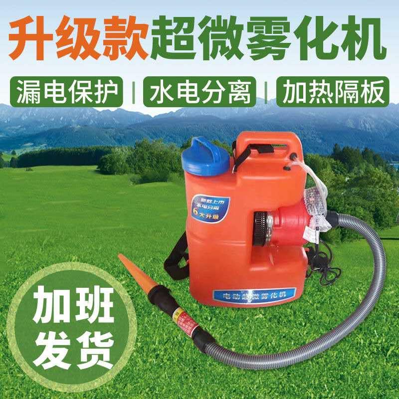 阿莱达电动喷雾器大功率农用高压喷雾器