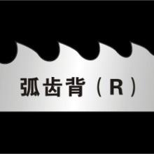 湖南湘潭AA牌双金属带锯条厂家批发-加工定制-优质供应商【湘潭市岳塘区恒盛钢带经营部】批发