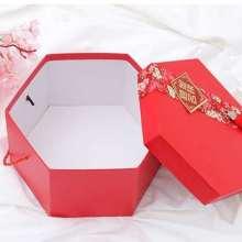 厂家直销 精美多边形包装礼盒 大中小多规格 可定制批发