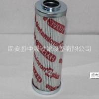 0110D010BN3HC贺德克  贺德克液压油滤芯