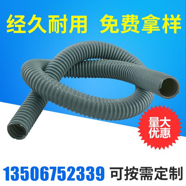 PVC电线护套软管 PVC电线护套软管厂家 PVC穿线软管
