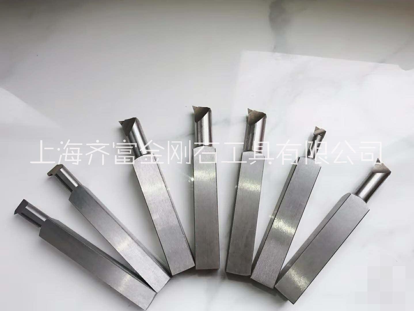 超硬材料PCD/PCBN非标刀具 上海齐富PCD生产加工厂家直销定制