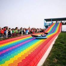跟我一起变身脚艺人 彩虹滑道嗨起来 好看还精神的七彩滑道 一起摇批发