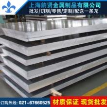 现货批发7075铝板 6061 5052 6082 2024 6063铝板铝棒铝管铝方棒激光加工图片