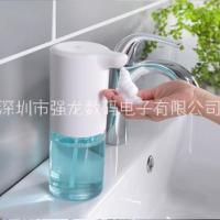 厂家直销 感应自动洗手泡沫机儿童抑菌套装智能免接触电动皂液器家用