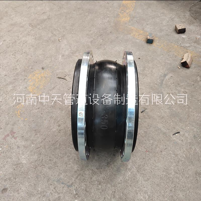 可曲挠橡胶软接头 管道橡胶减震器 伸缩节