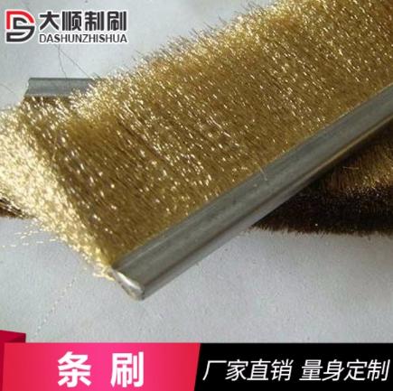 钢丝毛刷供应商 钢丝毛刷价格 钢丝毛刷厂家