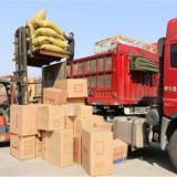鄂尔多斯到深圳轿车托运 空车配货 大件运输 机械运输  鄂尔多斯至深圳货物运输