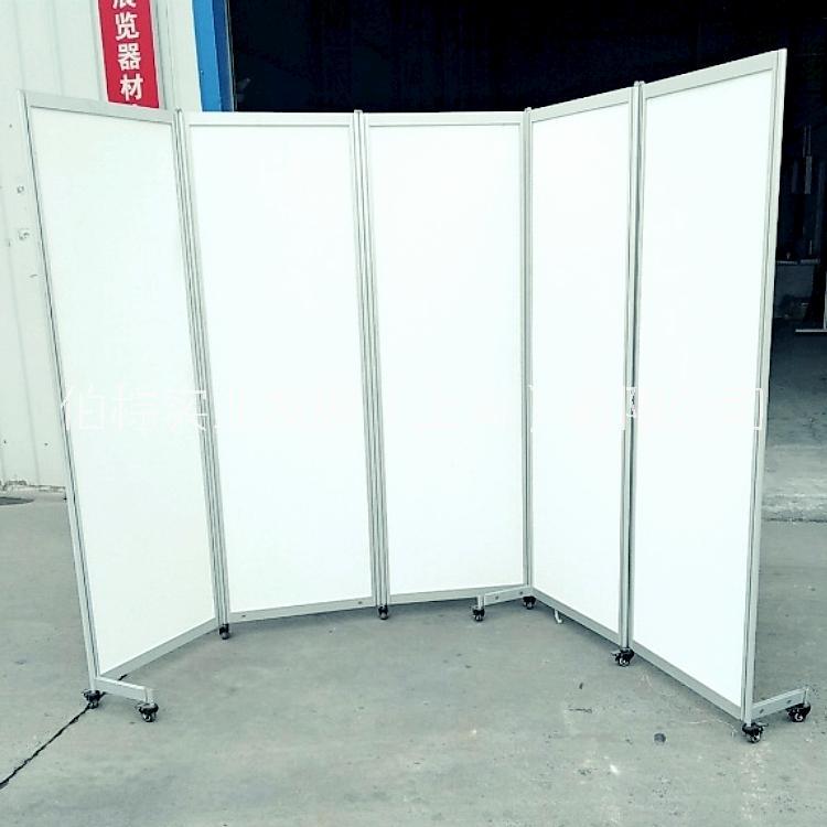 铝合金折叠展板 书法展板学校展览展示展架 伯棕厂家定制 铝合金展示架