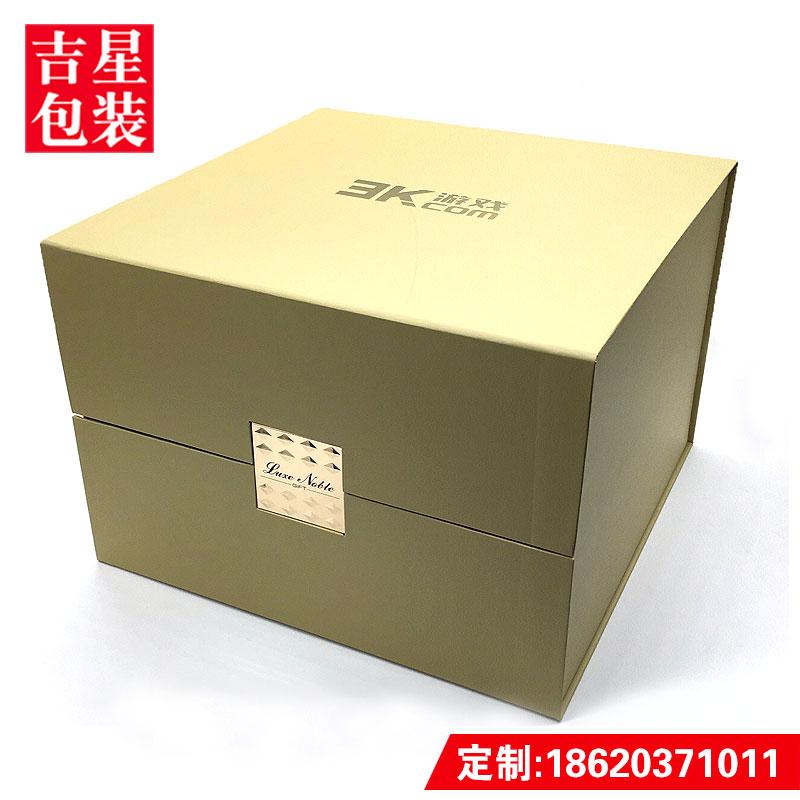 高档茶礼盒 茶具礼盒 商务礼品盒定做 茶叶盒 天地盖包装盒 龙岗包装厂 白茶盒 普洱茶盒