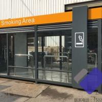 上海不锈钢吸烟亭供应商 户外吸烟亭 厂区吸烟亭 厂家直销 吸烟亭-04