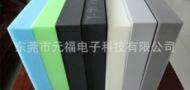 东莞市元福电子科技有限公司