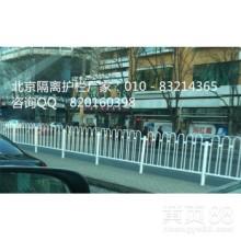北京道路交通隔离栏生产厂家北京道批发