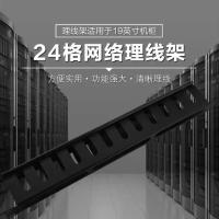 理线架直销、批发、价格【湖南雨薇工程有限公司】
