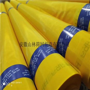 涤纶网纱 丝印网纱销售