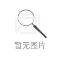 深圳产品包装盒定制@厂家