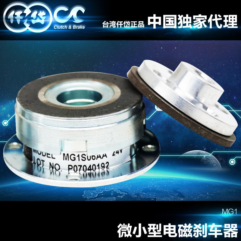 台湾仟岱微小型电磁刹车器代理-价格-报价电话
