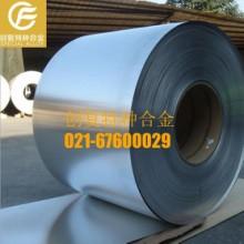 供应 进口冷轧2205双相不锈钢卷 s32205不锈钢板材 可加工定制图片