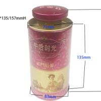 直径口小底大异形茶叶罐  异形茶叶罐生产厂家