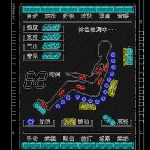 按摩椅液晶显示屏现货供应定做
