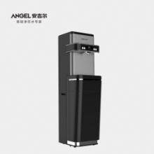 安吉尔净水器AHR26-1030系列办公室工厂直饮水图片