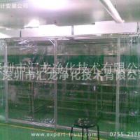 深圳无尘洁净棚厂家,生产制造商价格
