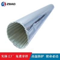 铝箔玻璃纤维套管反辐射热耐高低温套电缆电线胶管保护套厂家直销