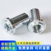 防水压铆螺母 深圳防水螺母碳钢Q215密封防水螺母厂家