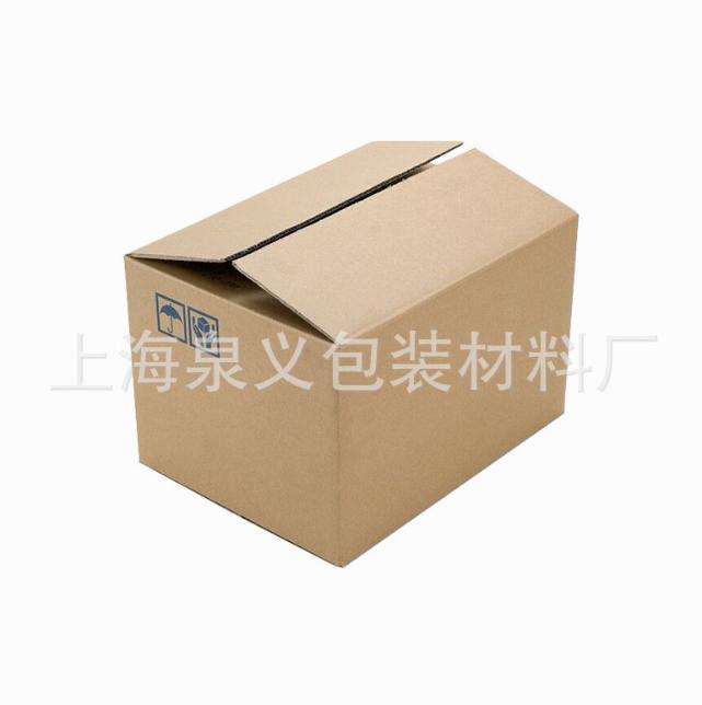 供应  上海快递纸箱