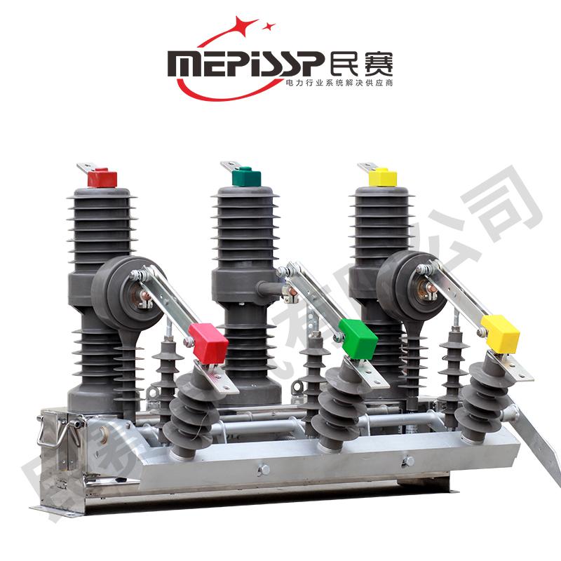 高压真空断路器供应商 高压真空断路器价格 浙江高压真空断路器
