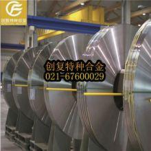 供应4J36低膨胀镍基合金 因瓦合金 带材 丝材 线材 板材批发