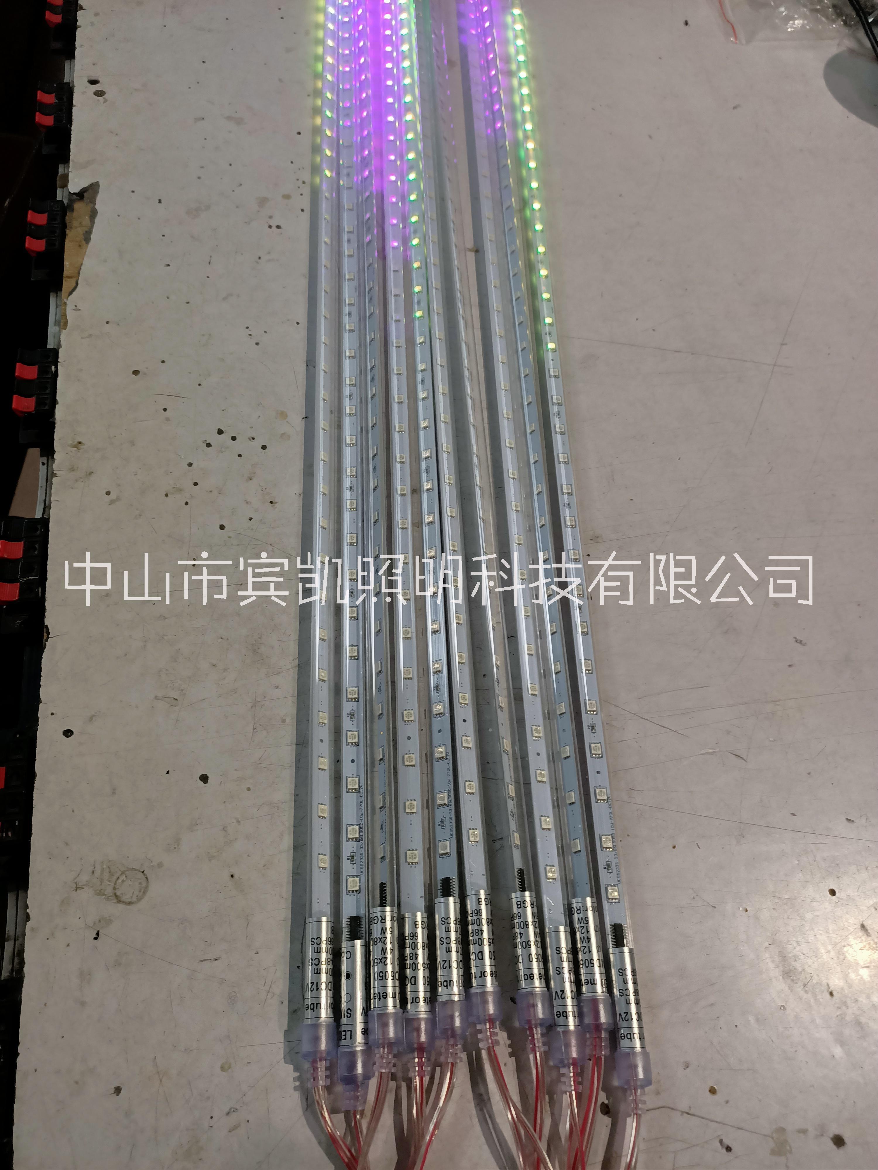 广东七彩流星灯定制 LED七彩流星灯生产厂家