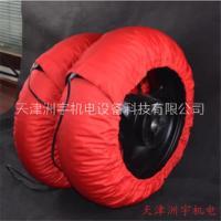 赛车轮胎加热保温套 暖胎器