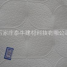 PVC三防洁净板吊顶专用晋州厂家图片