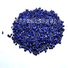 塑胶色母粒群青蓝色母粒图片