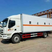 上海到武汉危险品运输 整车零担 大件货运物流     上海至武汉直达专线