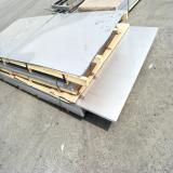 供应LC9/7A09铝型材 上海7A09铝板厂家报价 铝棒 【上海翔奋】